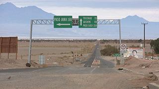 チリ/サンペドロ・デ・アタカマ