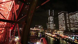 日本/横浜/横浜みなとみらい21/観覧車からの眺め