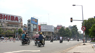 ベトナム/ホーチミン